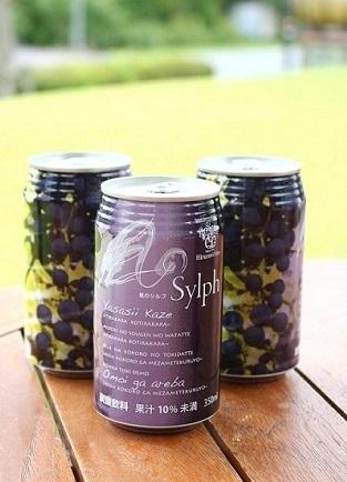 【風のシルフ 155円(6本セット930円)】 1年に1回、4月に約7万本生産され、11月には売り切れてしまうこともある山ぶどうのノンアルコールスパークリングワイン。すっきりとした甘さで、大人はもちろんお子様にも。