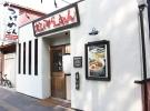 西川沿いにある人気のつけ麺専門店