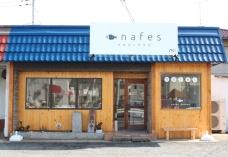 魚問屋の惣菜店 nafes(ナフェス)