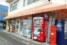 フジヤ商店