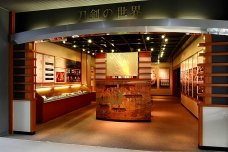 備前おさふね刀剣の里 備前長船刀剣博物館