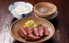 極熟成牛たん炙り焼き定食 1人前120グラム 2180円